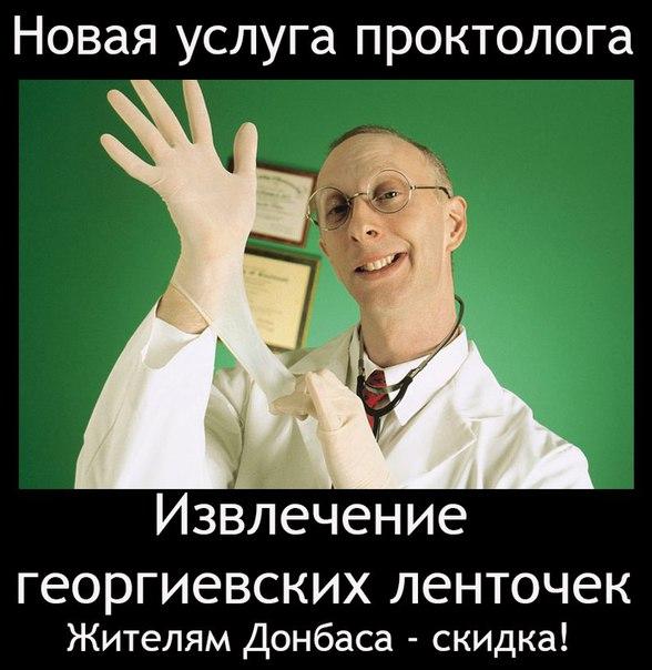 Состояние Савченко очень тяжелое. После приговора российским гражданам будем работать как можно скорее в вопросе обмена, - Климкин - Цензор.НЕТ 2004