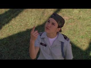 Кадет Келли / Cadet Kelly (2002)