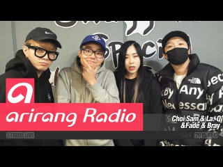 [Sound K] 최삼 (Choi Sam) & 라큐 (La. Q) & 페이드 (Fade) & 브레이 (Bray) LIVE