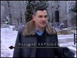 Алексей шерстобитов. Киллер №1  Ореховской ОПГ