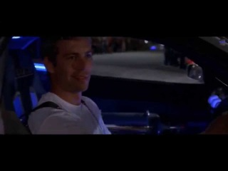 Форсаж 1-5 (The Fast and the Furious)