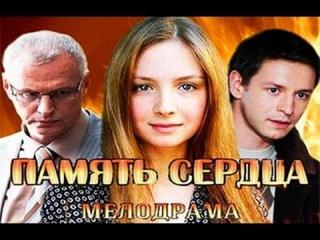 Хороший русский фильм