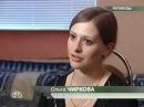 Очная ставка 2014 - Рогоносцы