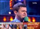 95 Квартал  Новогодний 2013 выпускрубал ёлку на майдане)