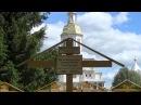 Дивеево. Свято-Троицкий Серафимо- Дивеевский монастырь