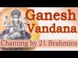 Vedic Chants Ganesh Vandana by 21 Brahmins