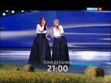Е.Ваенга и Л.Успенская