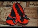 Тапочки - балетки крючком Slippers - crochet ballet flats