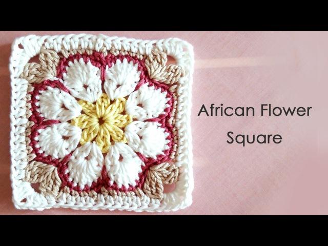 アフリカンフラワーモチーフの編み方 四角形 * African Flower Square Crochet Motif *