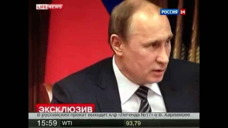 Путин матерится за кадром