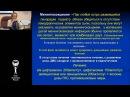 9 сент. 2014 г. Острые лихорадочные заболевания: тактика, диагностика, лечение. Бакрадзе М.Д.