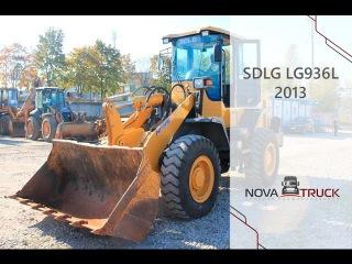 Обзор фронтального погрузчика SDLG LG936L