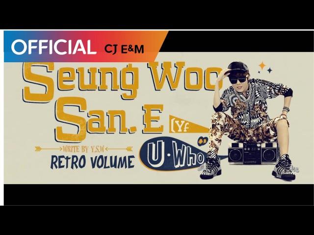 [MV] YU SEUNG WOO - U Who? | 22.10.2013