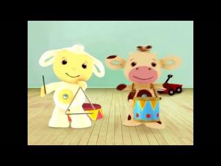 Тини Лав Tiny Love полная версия - детский развивающий мультфильм! Серия 2 со звуком.