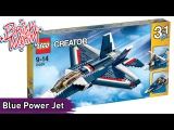 Lego Creator: Blue Power Jet (31039) - Brickworm