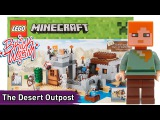 Lego Minecraft: The Desert Outpost - Brickworm