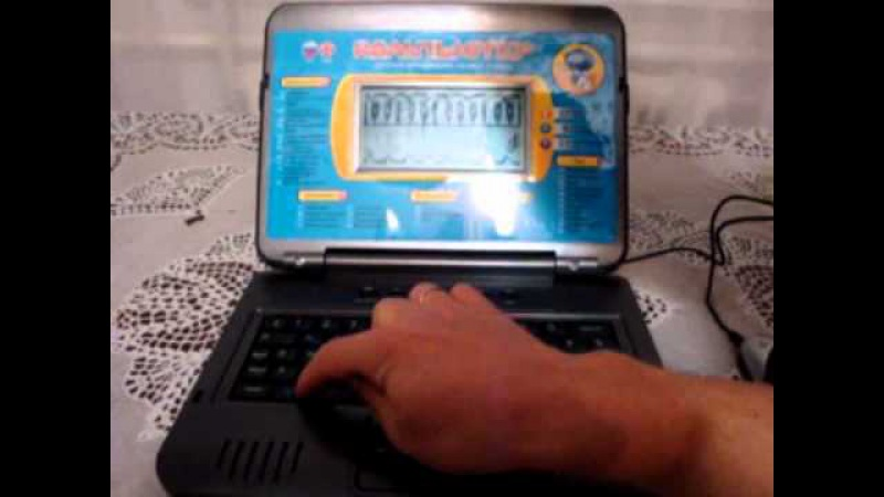 Видео обзоры детских игрушек - Детский Ноутбук (kidtoy.in.ua) 2015