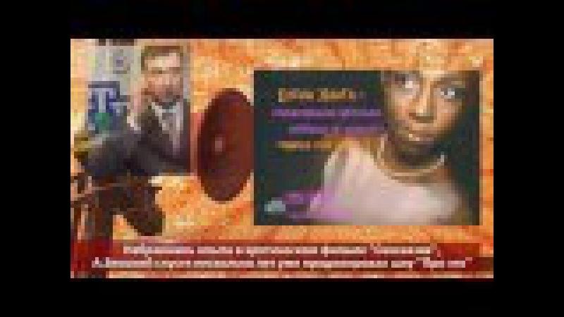 Россиянское телевидение в руках гомосеков и ЦРУ-ФСБэшников