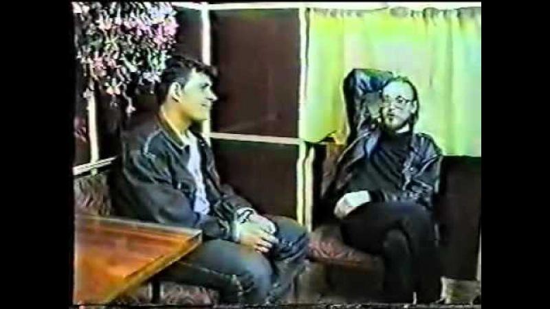Егор Летов - Интервью Норильск 25.11.1994