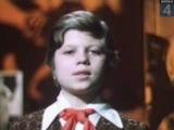 Песня из детства - Солнечный круг