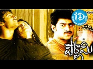 Pournami Telugu Full Movie | Prabhas, Trisha, Charmi, Sindhu Tulani | Prabhu Deva | Devi Sri Prasad
