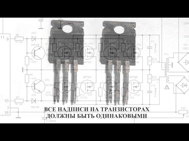 Как работает TL494 на примере автомобильного преобразователя напряжения