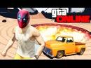 САМОЕ УМАТНОЕ ДЕРБИ С ДЕДПУЛОМ В GTA 5 ONLINE! (ДИКИЙ УГАР) #171
