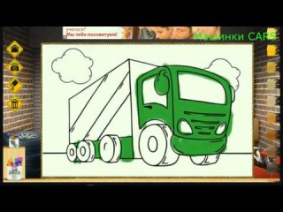 Развивающее видео для детей учим цвета машинки