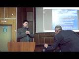 Вологодский семинар. Часть 1. Солонько И. В. Основы ДОТУ (13-02-2014)