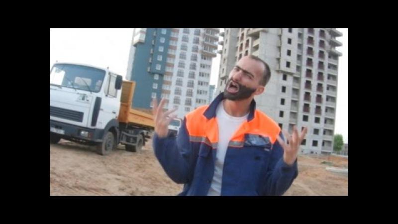 Невеста пародия на песню Егора Крида