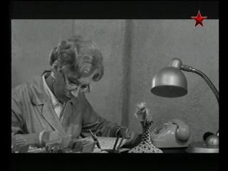 Весёлое волшебство. (1969).