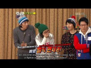 Беглецы - Сынри (BIGBANG), эп.30 - 13.02.2011