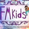 KidsFashionDay - Sound-fashion