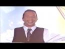 DJ Bobo - Pray Respect Yourself It's My Life (Live 1997 HD)