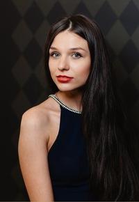 Любочка Ерухимович