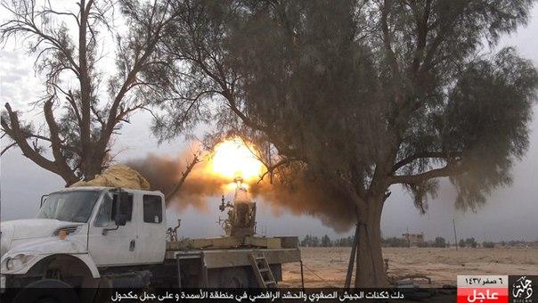 Syrian Civil War: News #4 - Page 4 16i2s-cJHkU