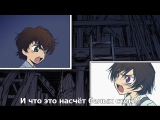 Код Гиас: Восставший Лелуш / Code Geass: Lelouch of the Rebellion - Picture Drama 1 сезон 1 серия (Субтитры)