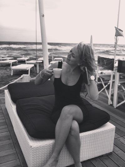 Александра Смолина