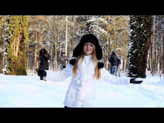 Катерина Шимків - Красуня Зима