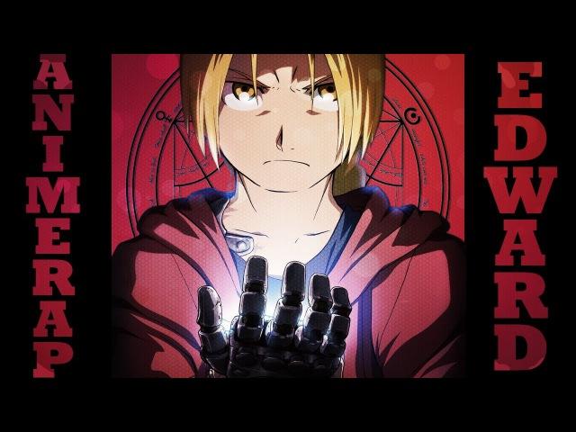 AnimeRap feat Zathia Rapp - Реп про Эдварда Элрика   Fullmetal Alchemist Edward Elric Rap 2014