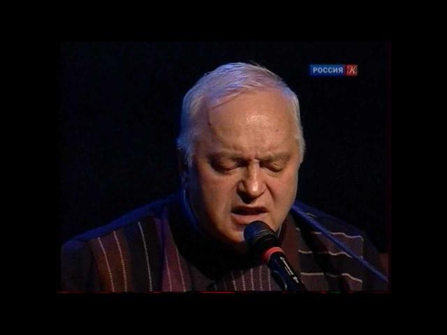 Сергей Никитин - Городок. что я выдумал (Б.Рыжий).