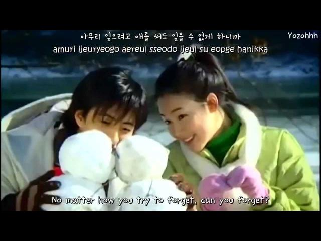Ryu - From The Beginning Until Now FMV (Winter Sonata OST)[ENGSUB Romanization Hangul]