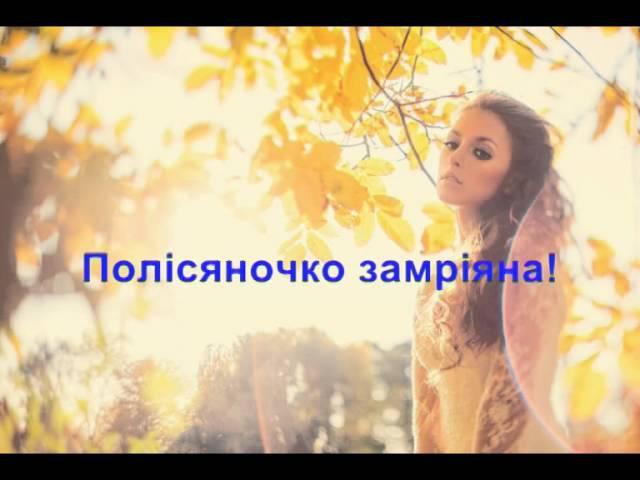 NVEExport Ой, дівчино синьоокая Вірші С Охріменко Музика І Сухоноса
