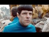 Стартрек: Бесконечность - Русский Трейлер (2016)  Закари Куинто, Крис Пайн Фильм HD