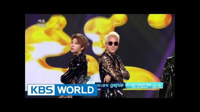 2PM VIXX BTS - Power Performance [2014 KBS Song Festival 2015.01.14]