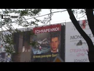 Эксклюзив! Гончаренко - убийца
