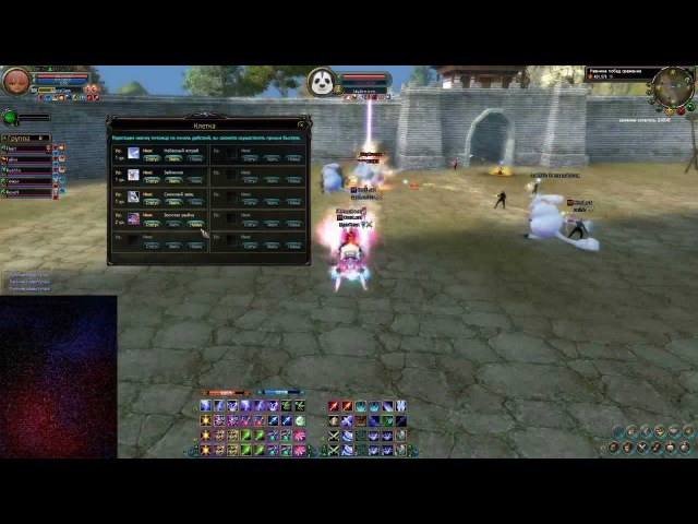 OverLord vs SkyDream and Blowtorch [28.01.12]