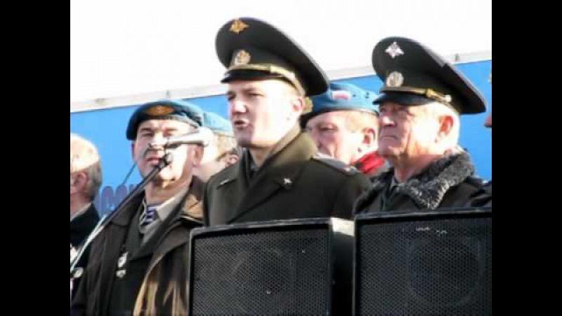 НА МИТИНГЕ У ДЕСАНТУРЫ 7 ноября 2010 г