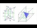 Пересечение прямой с плоскостью общего положения Определение видимости методом конкурирующих точек
