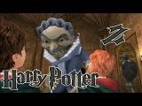 2 Совместное прохождение Гарри Поттер и Узник Азкабана